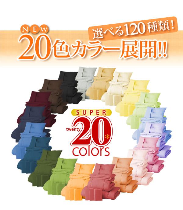 20色カラー展開選べる120獣類